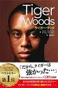 書籍『Tiger Woods(タイガー・ウッズ)』アメリカ「