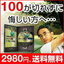 Imgrc0062668888