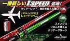 ワンスピード 1 SPEED ヘビーヒッター ショートサイズ エリートグリップ 練習具