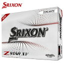 SRIXON スリクソン 2021 Z-STAR XV ボール US