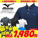 �ߥ��Υ���ե١����å�Ⱦµ�ݥ?���mizunogolfwear52JA6066