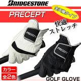 【緊急値下げ!税込500円】 ブリヂストン プリセプトゴルフグローブ ストレッチ素材でフィット感を追求 グリップ力の高い合成皮革を採用 BRIDGESTONE PRECEPT Golf grove GL11CH
