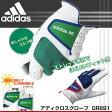 【税込1,280円】 アディダス ゴルフ アディクロス 優れた機能を発揮 メンズ ゴルフグローブ adidas golf adicross QR891