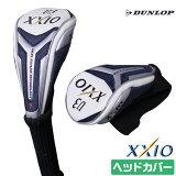 ダンロップ ゼクシオ 2012 ユーティリティー用 ヘッドカバー Dunlop XXIO UT outlet