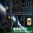 【数量限定】機動戦士ガンダム MS-06 ZAKUII 量産型ザク スタンド キャディバッグ【ガンダム35周年記念】