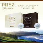 BRIDGESTONEPHYZPremium1ダースゴルフボール飛びも打感もこだわりぬいたプレミアムなボールブリヂストンファイズプレミアム12球入り新品