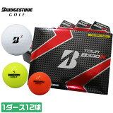 BRIDGESTONE TOUR B330X 1ダース 12球入り 新品 ゴルフボール Bマークエディション ウレタンカバー 3ピース 風に強い、飛びのX ブリヂストン ツアーB