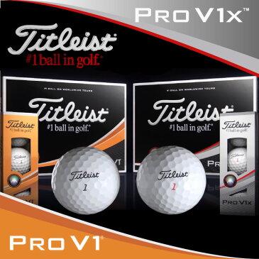 titleist PRO V1 PRO V1X 1ダース トータルパフォーマンスに優れたマルチコンポーネント ゴルフボール タイトリスト ハイ ロー ダブルナンバー