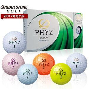 ブリヂストン ゴルフ ボール PHYZ 2017年モデル 4ピース ディスタンス BRIDGESTONE ファイズ 1ダース 12球 outlet