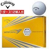キャロウェイ ゴルフ ボール WARBIRD ウォーバード 1ダース12球入り 高初速 高弾道 飛距離 ディスタンス callaway