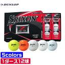 スリクソン ゴルフ ボール Z STAR XV 2019年モデル Spin Skinkコーティング SeRM 高反発 ファストレイヤー 大径2層コア ウレタンカバー 4ピース DUNLOP SRIXON 1ダース 12球 【MS】・・・