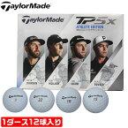 テーラーメイド ゴルフ ボール TP5x ATHLETE EDITION 契約プロレプリカデザインボール 1ダース12球入り TaylorMade TP5x 【MS】