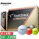 【まとめ買いがお得!3ダースセット】 TOUR STAGE14 EXTRA DISTANCE 果敢に攻めるゴルファーに新たな飛びのアドバンテージを ツアーステージ BRIDGE STONE ブリヂストン ボール outlet・・・