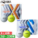 【まとめ買いがお得!3ダースセット】ホンマ ゴルフ ボール TW-X TW-S ホワイト イエロー 3ピース BT1908 BT1904 TOUR WORLD 本間 HONMA・・・