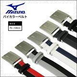 ミズノ バイカラーベルト メンズ シンプルでどんなウェアにも合いそうなカラーリング バリエーションは全5色 mizuno golf belt 52JY6557