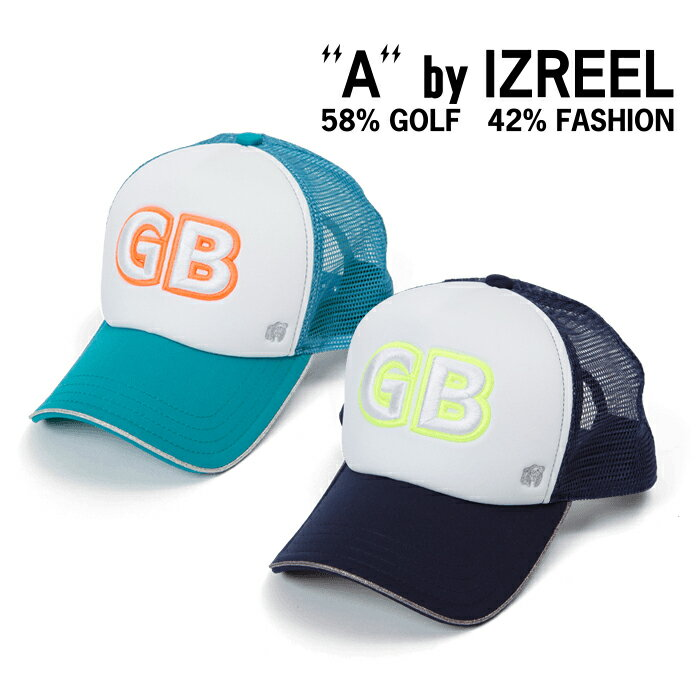 【税込980円】A by IZREEL ゴルフキャップ GB-1 GB=ゴルフバカ! ゴルフを愛する全ての人へ イズリール outlet