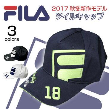 フィラ キャップ ツイルキャップ メンズ 3つの刺繍がおしゃれ フリーサイズ FILA 787905