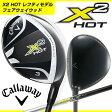 【税込14,800円】キャロウェイ ゴルフ X2 HOT フェアウェイウッド (レフティモデル) 前作と比べてフェースの反発性能を高め、ボール初速がアップ メンズ ゴルフクラブ Callaway Golf Club