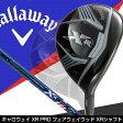【展示処分】キャロウェイ XR PRO フェアウェイウッド XRカーボン スピード・ステップ・クラウンが生み出す、爆発的な飛距離性能 Callaway Golf ゴルフクラブ