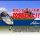 【税込5,980円】 アダムスゴルフ IDEA HYBRID ユーティリティー 3Uから7Uまで好みの番手でスコアアップ! ADAMS GOLF アイデア ハイブリッド UT