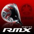 ヤマハ inpres RMX 01 2015 ドライバー ATTAS 6 Diamana R60 Tour AD MJ-6 YAMAHA インプレス リミックス ゴルフクラブ