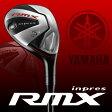 ヤマハ inpres RMX 2014 ユーティリティー アイアンが苦手なすべてのゴルファーへ YAMAHA インプレス リミックス ゴルフクラブ UT