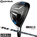 テーラーメイド ゴルフ SIM MAX US モデル ユーティリティ レスキュー U3 U4 U5 Ventus Blue S R Taylor Made・・・