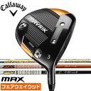 【店頭展示品】キャロウェイ ゴルフ フェアウェイ ウッド マーベリック マックス MAVRIK MAX 3W 5W Speeder EVOLUTION VI FW 60 Tour AD DI 6 F-65 S Callaway