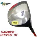 T×T ティーバイティー 所ジョージプロデュース HAMMER DRIVER ドライバー PT-X HAMMER シャフト フレックス R S ストレートな弾道をヘッド&視覚効果でサポート ハンマードライバー