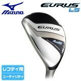 ミズノ Mizuno EURUS LS UTILITY ユーラス レフティー ゴルフ ユーティリティ EXSAR カーボン 左用 outlet