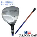 USキッズゴルフ ツアーシリーズ 単品アイアン 中級者 上級者 ウッド ゴルフ キッズ TOUR SERIES U.S.KidsGolf outlet