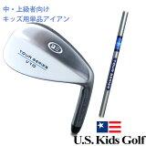 USキッズ ツアーシリーズ 単品アイアン 中級者 上級者 ゴルフ キッズ TOUR SERIES Graphite U.S.KidsGolf