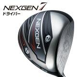 NEXGEN 7 ネクスジェン セブン ドライバー NEW E.I.Fシャフト