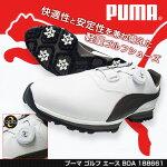 プーマゴルフエースBoaPUMAGolf188661-03