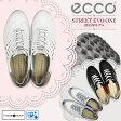 【税込24,840円】 エコー ストリート EVO ONE レディース 2015年モデル 普段使いもしたくなるようなフェミニンなデザイン ecco STREET EVO ONE 2015 120633 撥水加工【在庫限り】
