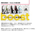adidasTour360Boaboost