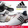 【訳あり特価】アディダス ツアー360 ボア ブースト 足腰の負担を軽減。さらに強烈な蹴りのパワーを生み出す adidas Tour360 Boa boost ゴルフシューズ【送料無料】