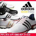 【サイズがあったらお買い得!】アディダス ツアー360 ボア ブースト 足腰の負担を軽減。さらに強烈な蹴りのパワーを生み出す adidas Tour360 Boa boost ゴルフシューズ
