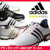 【最終在庫SALE!】アディダス ツアー360 ボア ブースト 足腰の負担を軽減。さらに強烈な蹴りのパワーを生み出す adidas Tour360 Boa boost ゴルフシューズ