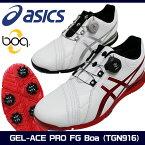 【楽天最安値に挑戦】アシックス ゴルフシューズ GEL-ACE PRO FG Boa 防水に加えて、Boaで快適ゴルフ 日本向きの3Eの幅広設計 asics d...