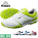 KAPPA 機能性ビッグロゴ ゴルフシューズ 防水 幅広 クッション性 3E シューズ カッパ KP...