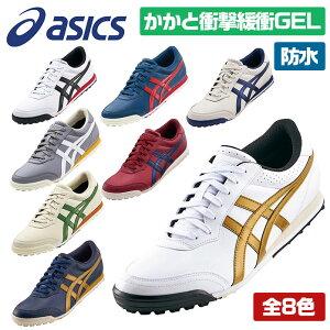 アシックス ゴルフ シューズ GEL-PRESHOT CLASSIC2 防水 スパイクレス 3E相当 TGN915 asics