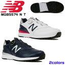 ニューバランス ゴルフシューズ メンズ スパイクレス MGBS574 N T BOAフィットシステム REVLITE 人工皮革 ゴム底 全2色 NEWBALANCE・・・