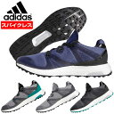 アディダス ゴルフシューズ メンズ スパイクレス クロスニット3.0 フルレングスBOOST ヘザーニットアッパー adidas BB788 G26223・・・