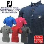 フットジョイゴルフウェアストライプポロシャツFJ-S16-S83footjoygolfwear