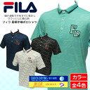 【FILAポロ2,980円均一】 フィラ メンズゴルフウェア 星柄半袖ポロシャツ 吸汗速乾で汗をすぐに乾かしサラッとした着心地 fila golf wear 746-631【お一人様一点限り】