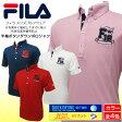 【税込3,980円】 フィラ メンズ ゴルフウェア 半袖ボタンダウン ポロシャツ 汗を素早く吸収してすぐに乾く 有害な紫外線を防止 fila golf wear 746-630