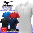 【税込4,980円】 ミズノ メンズ ゴルフウェア 2ライン半袖ポロシャツ 汗を素早く吸収しすぐに乾く QUICK DRY PLUS 採用 mizuno golf wear 52JA5074