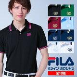 フィラ ゴルフ メンズ 半袖 ポロシャツ 2ライン 月桂樹 吸汗速乾 UVカット FILA 747-679
