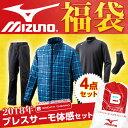【2018年モデル】 Mizuno 発熱するから温かい!ブレ...